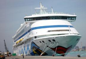 Aida Aura cruise ship