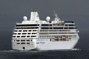 Azamara Club Cruises Azamara Quest cruise ship