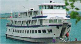 Spirit of Columbia ship