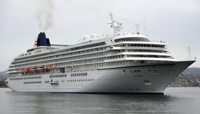Cruise Ship JobsNYK Cruises Asuka Jobs - Amadea cruise ship itinerary