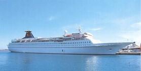 Sundream cruise ship